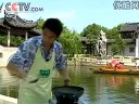 蜜汁河鳗视频