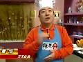 鸭丝榄菜豆皮卷视频
