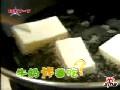 牛奶锅贴视频