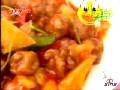 菠萝古老肉视频