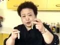 美味鱿鱼圈(2)视频