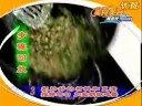 豆渣叶子饼视频