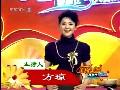蚕豆百合炖鲤鱼、蚕豆炒火腿视频