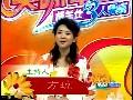 韩国饼系列视频