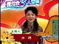 喜庆有鱼、玉洁冰清视频