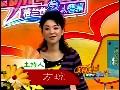 羊肉粉汤饺子视频
