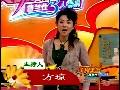 火烧香辣鸭、香烹酥饼视频