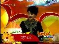 沙湖蒜枣大鱼头视频