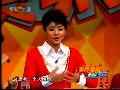 新疆霍尔炖视频