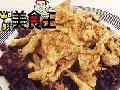 蒜酥炒秀珍菇