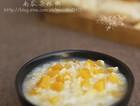 南瓜杂粮粥