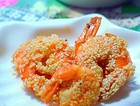 椒盐芝麻虾球