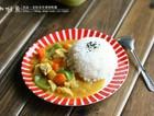 香芒咖喱鸡