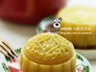 绿茶蜜枣芒果冰皮月饼