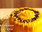 芒果可可奶油蛋糕