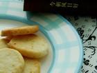 清香柠檬小饼