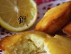 柠檬椰香小蛋糕