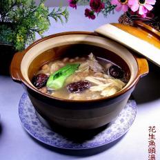 花生鱼头汤