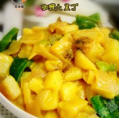 咖喱土豆丁