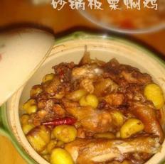 砂锅板栗焖鸡