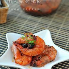 微波香辣虾