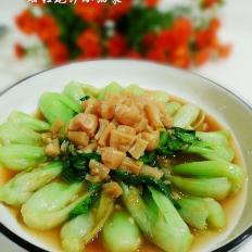 瑶柱鲍汁小油菜
