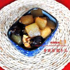 香菇蒜蓉冬瓜