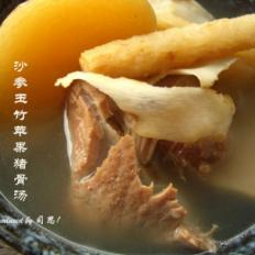 沙参玉竹苹果猪骨汤