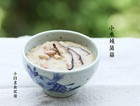 小米炖菌菇