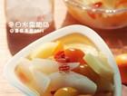 冬日水果甜汤
