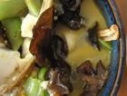 丝瓜木耳咸蛋豆腐汤