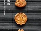 肉松莲蓉蛋黄月饼