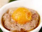 梨汁咸蛋黄蒸肉饼