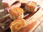 农家美味传统月饼