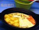 豆浆海鲜锅
