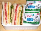 全营养三明治
