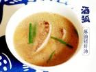 月子餐麻油猪肝汤