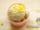 柠檬红茶冰淇淋