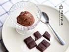 朗姆巧克力冰淇淋