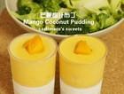 轻食版芒果椰奶布丁