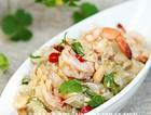 泰式柚子虾沙拉