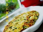 莴笋叶臭豆腐蛋饼