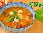 螃蟹海鲜汤