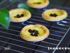 飞饼版葡式果味蛋挞