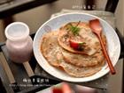 椰蓉草莓早餐煎饼