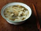 咸菜冬笋汤年糕