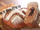 酒酿桂圆面包