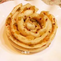 香葱芝麻椒盐花卷