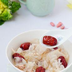 红枣木耳补水汤
