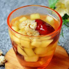 菊花水果茶